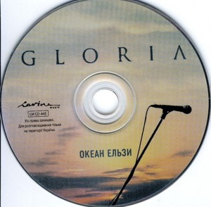 Gloria-okean-elzy-CD-DVD-disc-microphone