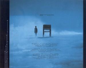 Я на небi був. Задняя обложка диска и список песен. Вакарчук, уходящий вдаль по облакам