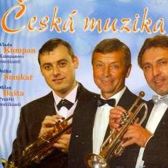 Высокие традиции чешской музыкальной культуры и участие Чехии в Евровидении